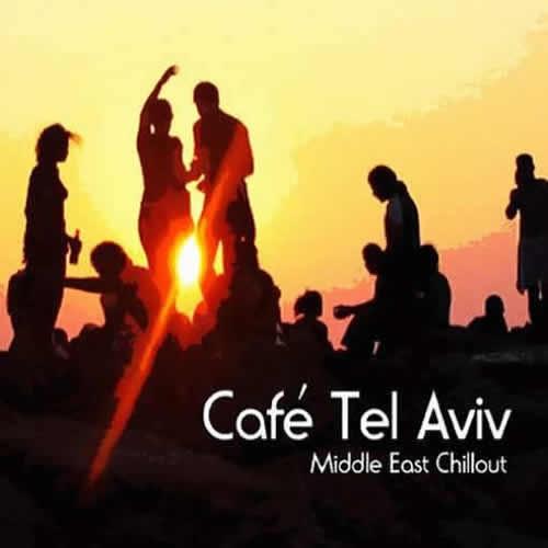 Compilation: Café Tel Aviv