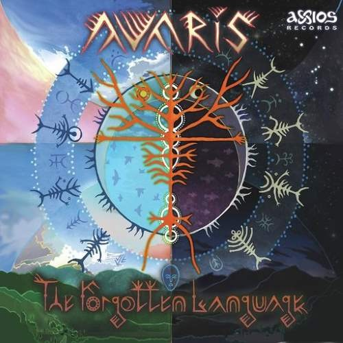 Avaris - The Forgotten Language