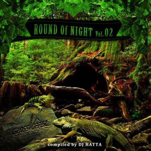 Compilation: Round Of Night Vol 2