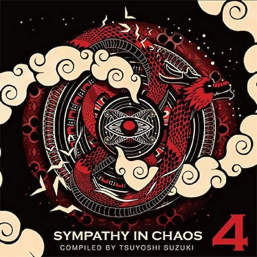 Compilation: Sympathy in Chaos 4 - Compiled by Tsuyoshi Suzuki + Bonus Prana CD