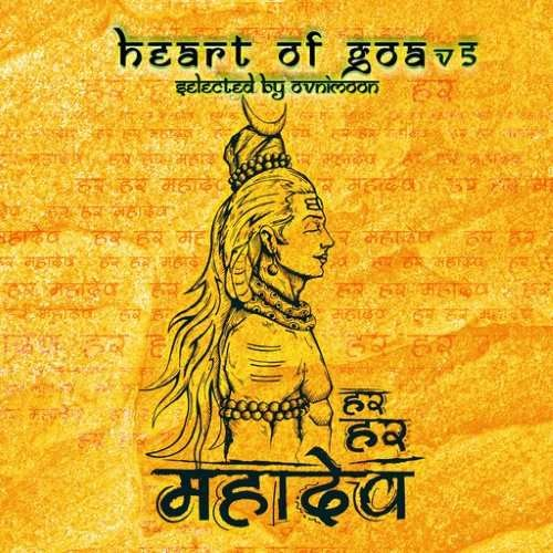 Compilation: Heart Of Goa Vol 5 (2CDs)