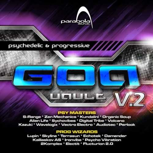 Compilation: Goa Vault Vol 2 (2CDs)