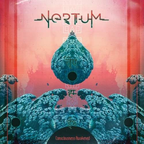 Nertum - Consciousness Awakened
