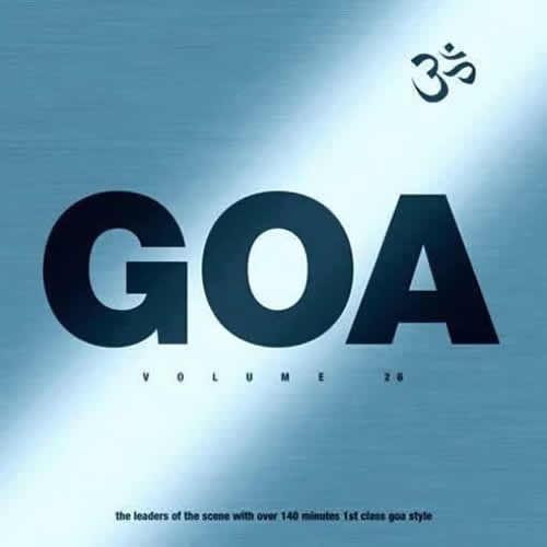 Compilation: Goa Volume 26 (2CDs)