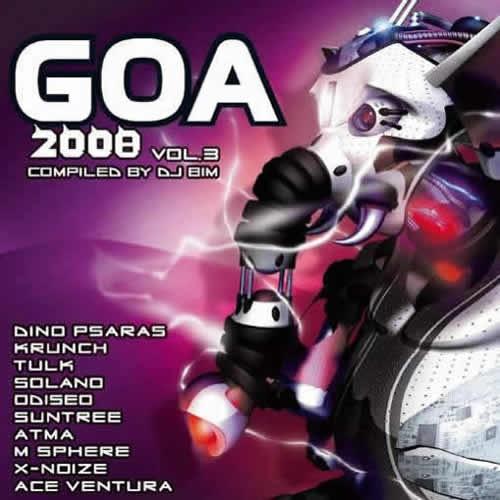 Compilation: Goa 2008 Volume 3 (2CDs)