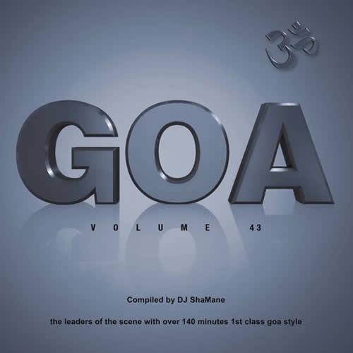 Compilation: Goa - Volume 43 (2CD)