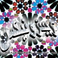 Compilation: Arabitronics Lounge Vol 1