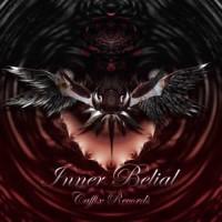 Compilation: Inner Belial