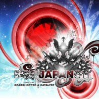 Compilation: Brave Japan 311