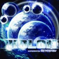 Compilation: Holon