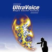 UltraVoice - Magic Sound Factory