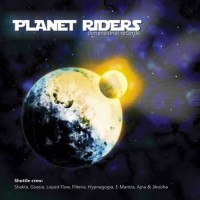 Compilation: Planet Riders