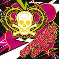 Compilation: Psychedelic Lover 08