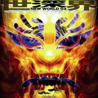 Compilation: New World 03 - Compiled by DJ Fullmoon Mondo