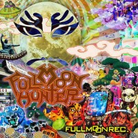 Compilation: Fullmoon Hunter - Compiled by Dj Fullmoon Mondo