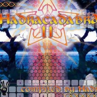 Compilation: Hadracadabra II