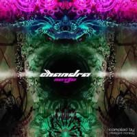 Compilation: Chandra Natya