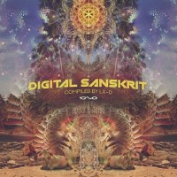 Compilation: Digital Sanskrit