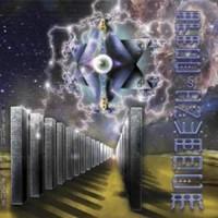 Drumatik - Space Invader