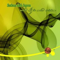 Kukan Dub Lagan - New Life New Vision (CD)