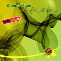 Kukan Dub Lagan - New Life New Vision (CompactStick)
