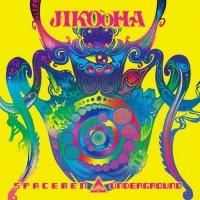 Jikooha - Spacemen Underground