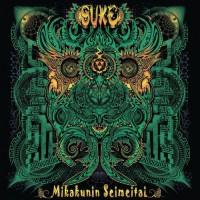 Suke - Mikakunin Seimeitai
