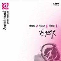Voyage - Samothraki Dance Festival (DVD)