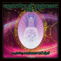 Compilation: Mysteries Of Psytrance Vol 4 (2CDs)