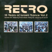 Compilation: Retro - 10 Years of Israel Trance Vol. 2 (2CD)