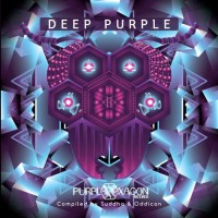 Compilation: Deep Purple