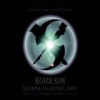 Compilation: Eclipse in Japan 2009 - Black Sun