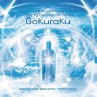 Compilation: Gokuraku (Japan Earthquake and Tsunami Charity)