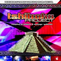 Compilation: Tshitraka Project 2005 (2CDs)