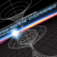 Compilation: New Maps of Hyper Space (DVD)