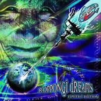 Compilation: Roppongi Dreams