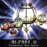 Compilation: AI Part 2 - Compiled by Dj Joerg