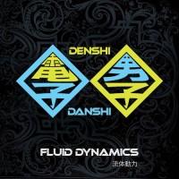 Denshi-Danshi - Fluid Dynamics