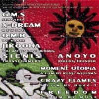 Compilation: X-Mode Vol.4 Generation H - NTSC (DVD)