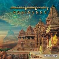 SuryaDemah - Ashirvaad