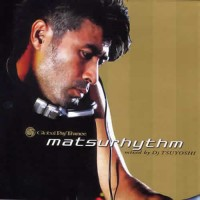 Compilation: Matsurhythm - Compiled by Dj Tsuyoshi