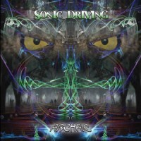 Archaic - Sonic Driving