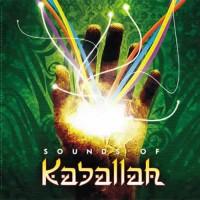 Compilation: Sounds Of Kaballah