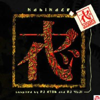 Compilation: Kamikaze - Compiled by DJ Atom and DJ Ylji