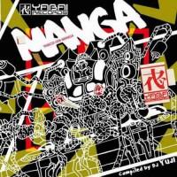 Compilation: Manga - Compiled by Dj Yuji