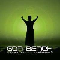 Compilation: Goa Beach Volume 5 (2CDs)