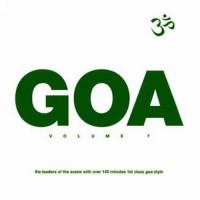 Compilation: Goa Volume 7 (2CDs)