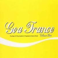 Compilation: Goa Trance - Volume 5 (2CDs)