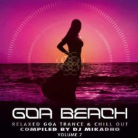 Compilation: Goa Beach Vol 7 (2CDs)