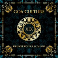 Compilation: Goa Culture - Volume 19 (2CDs)